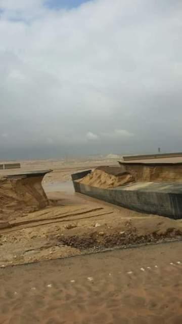إنهيار اجزاء طريق شرم الشيخ نفق الشهيد احمد حمدي الجديد
