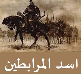 حدث في 18 رمضان وفاة خالد بن الوليد وقيام دولة الموحدين في المغرب ودخول الإسلام أندونيسيا