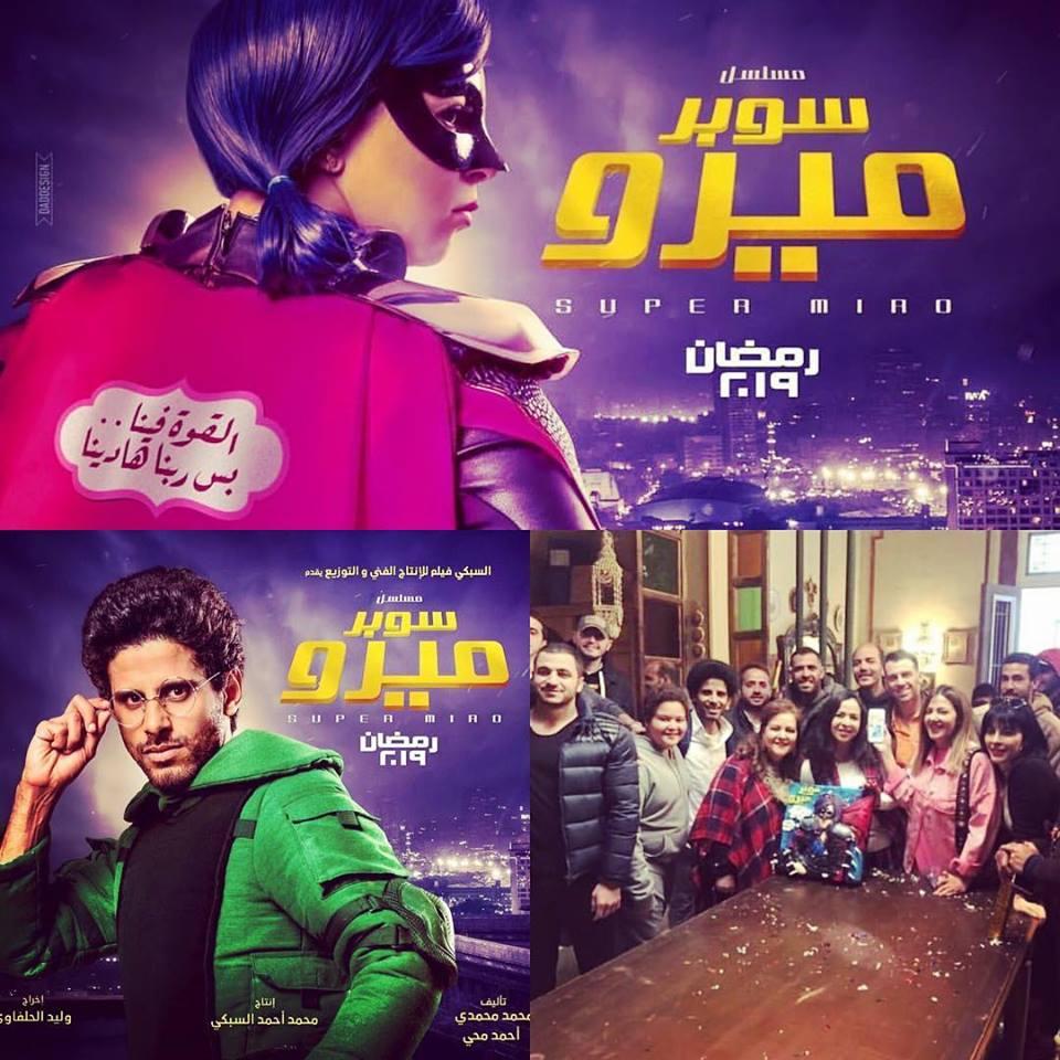 قناة النهار تنفي ا ي خلاف مع قناة صدي البلد بخصوص اذاعة مسلسل سوبر ميرو