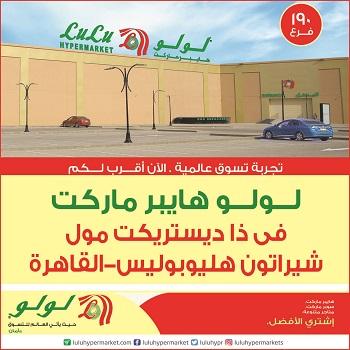 LuLuHypermarket